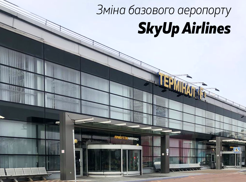 Skyup-airlines-fleet-based-in-kbp