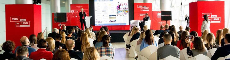 Туристичний форум «Перемагай з Левом!»: SkyUp оголосив про відкриття нових напрямків зі Львова