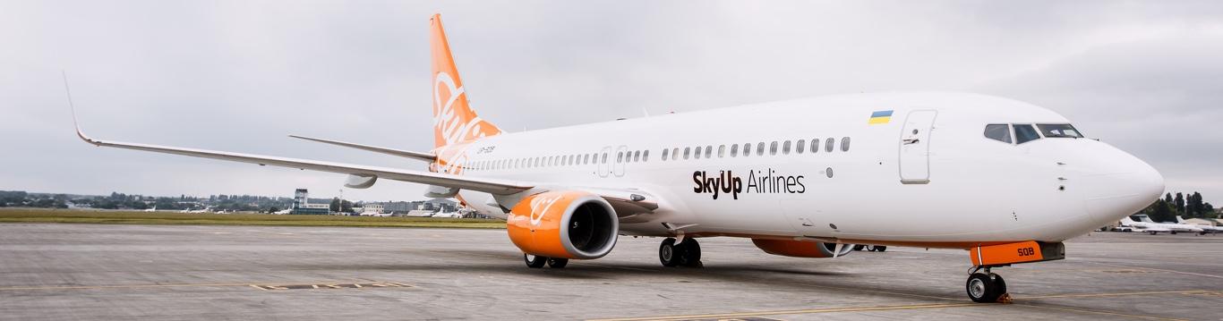 Ще одне повітряне судно українського лоукосту SkyUp Airlines отримало державний і реєстраційний знак